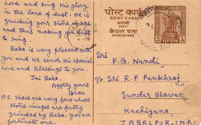 Letter from Meher Baba to Nandi